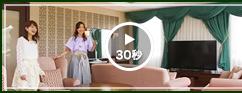 ホテル多度温泉テレビCM「2017ゴルフリゾート編30秒