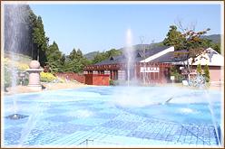 温泉噴水プール